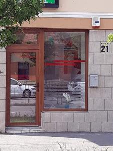 Intrare Natalgyn cabinet ginecologic Timisoara